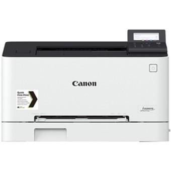 Impresora canon lbp623cdw laser color i - sensys