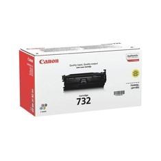 Cartucho Toner Canon 732Y Amarillo